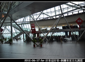 2012-06-17 好客迎好客-銅鑼客家文化園區:2012-06-17 好客迎好客20.jpg