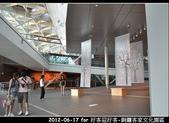 2012-06-17 好客迎好客-銅鑼客家文化園區:2012-06-17 好客迎好客21.jpg