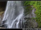 2012-07-21,22 by 杉林溪之旅:20120721-22 杉林溪57.jpg