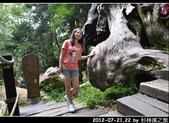 2012-07-21,22 by 杉林溪之旅:20120721-22 杉林溪88.jpg