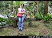 2012-07-21,22 by 杉林溪之旅:20120721-22 杉林溪15.jpg