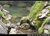 2012-07-21,22 by 杉林溪之旅:20120721-22 杉林溪58.jpg