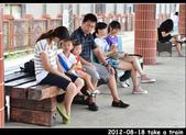 2012-08-18 寶貝們坐火車:DSC_7978re20120818火車17.jpg