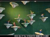 2012-06-17 好客迎好客-銅鑼客家文化園區:2012-06-17 好客迎好客24.jpg