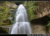 2012-07-21,22 by 杉林溪之旅:20120721-22 杉林溪59.jpg