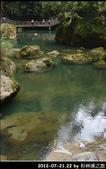 2012-07-21,22 by 杉林溪之旅:20120721-22 杉林溪190.jpg