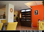 2012-04-25 香柚子午餐:2012-04-25 香柚子01.jpg