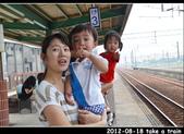 2012-08-18 寶貝們坐火車:DSC_7988re20120818火車23.jpg