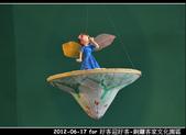2012-06-17 好客迎好客-銅鑼客家文化園區:2012-06-17 好客迎好客25.jpg