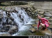2012-07-21,22 by 杉林溪之旅:20120721-22 杉林溪91.jpg