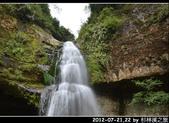 2012-07-21,22 by 杉林溪之旅:20120721-22 杉林溪60.jpg