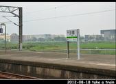 2012-08-18 寶貝們坐火車:DSC_798120120818火車19.jpg