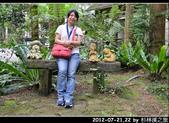 2012-07-21,22 by 杉林溪之旅:20120721-22 杉林溪16.jpg