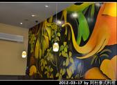 2012-03-17 by 沙鹿阿杜泰式料理:2012-03-17 by 阿杜02.jpg