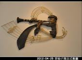 2012-04-25 香柚子午餐:2012-04-25 香柚子04.jpg