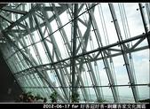 2012-06-17 好客迎好客-銅鑼客家文化園區:2012-06-17 好客迎好客27.jpg