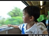 2012-08-18 寶貝們坐火車:DSC_8021re20120818火車30.jpg