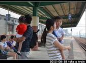 2012-08-18 寶貝們坐火車:DSC_798220120818火車20.jpg