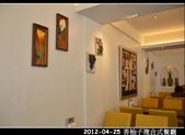2012-04-25 香柚子午餐:2012-04-25 香柚子05.jpg