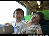 2012-08-18 寶貝們坐火車:DSC_8024re20120818火車31.jpg