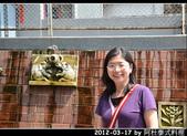2012-03-17 by 沙鹿阿杜泰式料理:2012-03-17 by 阿杜03.jpg