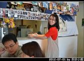 2012-07-01 香妍小館+演武場 :2012-07-01 香妍16.jpg