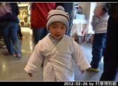 2012-02-26 科學博物館:2012-02-26科博02.jpg