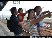 2012-08-18 寶貝們坐火車:DSC_798920120818火車24.jpg