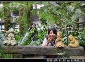 2012-07-21,22 by 杉林溪之旅:20120721-22 杉林溪17.jpg