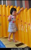 2012-05-01 麥當勞 & 永寧國小:20120501-01.jpg