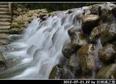 2012-07-21,22 by 杉林溪之旅:20120721-22 杉林溪92.jpg