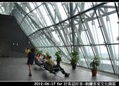 2012-06-17 好客迎好客-銅鑼客家文化園區:2012-06-17 好客迎好客28.jpg