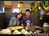 2012-03-17 by 沙鹿阿杜泰式料理:2012-03-17 by 阿杜04.jpg