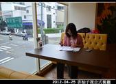 2012-04-25 香柚子午餐:2012-04-25 香柚子08.jpg