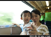 2012-08-18 寶貝們坐火車:DSC_8026re20120818火車33.jpg
