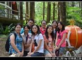 2012-07-21,22 by 杉林溪之旅:20120721-22 杉林溪40.jpg
