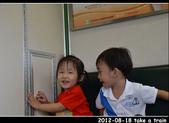 2012-08-18 寶貝們坐火車:DSC_830020120818火車136.jpg
