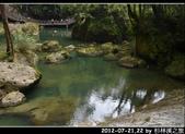 2012-07-21,22 by 杉林溪之旅:20120721-22 杉林溪63.jpg