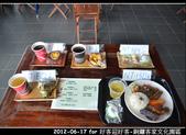 2012-06-17 好客迎好客-銅鑼客家文化園區:2012-06-17 好客迎好客29.jpg
