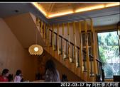 2012-03-17 by 沙鹿阿杜泰式料理:2012-03-17 by 阿杜05.jpg