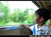 2012-08-18 寶貝們坐火車:DSC_8027re20120818火車34.jpg