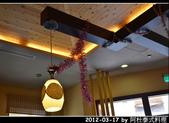 2012-03-17 by 沙鹿阿杜泰式料理:2012-03-17 by 阿杜06.jpg