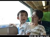 2012-08-18 寶貝們坐火車:DSC_802520120818火車32.jpg