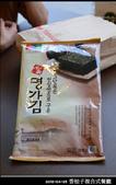 2012-04-25 香柚子午餐:2012-04-25 香柚子12.jpg