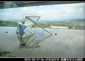 2012-06-17 好客迎好客-銅鑼客家文化園區:2012-06-17 好客迎好客30.jpg
