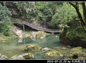 2012-07-21,22 by 杉林溪之旅:20120721-22 杉林溪64.jpg