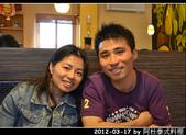 2012-03-17 by 沙鹿阿杜泰式料理:2012-03-17 by 阿杜07.jpg