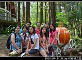 2012-07-21,22 by 杉林溪之旅:20120721-22 杉林溪41.jpg