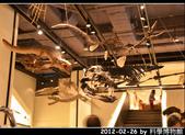 2012-02-26 科學博物館:2012-02-26科博07.jpg