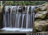 2012-07-21,22 by 杉林溪之旅:20120721-22 杉林溪94.jpg